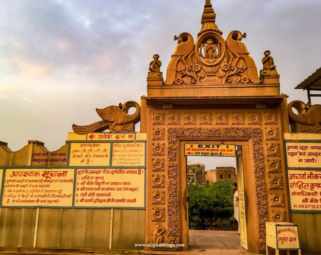 Exit gate of Nidhivan in Vrindavan