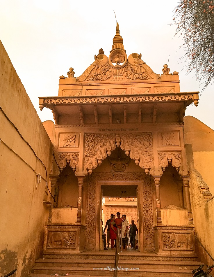 Entrance to Nidhivan in Vrindavan